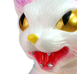 Cat Kaiju King Negora Max Toy
