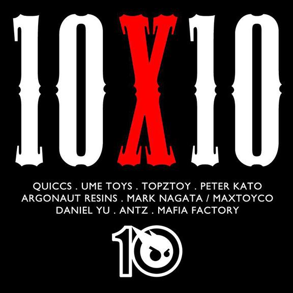 10x10_web