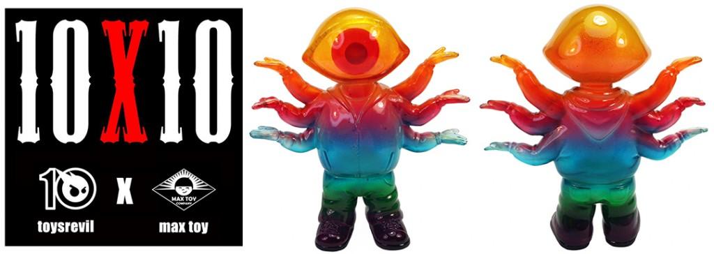 RainbowGroupSmall72