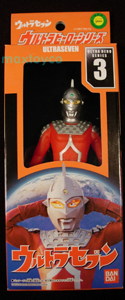 Bandai Ultraman series Ultra Seven soft vinyl figure