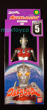 Bandai Ultraman series Ultraman Ace soft vinyl figure