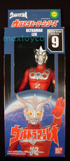Bandai Ultraman series Ultraman Leo soft vinyl figure