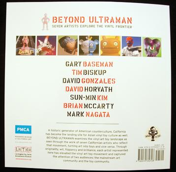 Beyond Ultraman exhibition book vinyl toys art toys