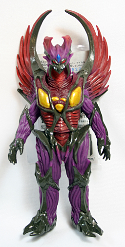Kaiju Grozam Bandai monster figure