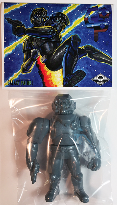 Galaxy Patrol spaceman First release