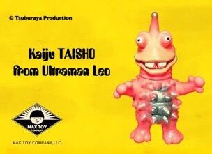 Kaiju Taisho Kaiju Soko series Max Toy x Tsuburaya Pro