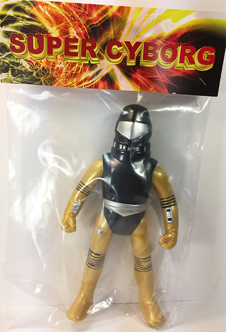 Super Cyborg Happy Toys hero soft vinyl metallic Gold/Black