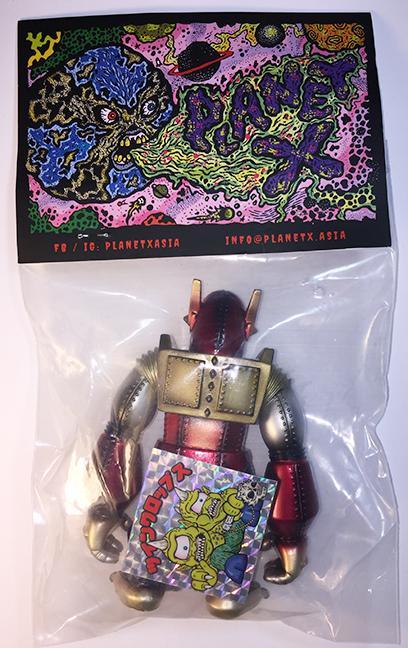 Planet X Asia Mecha Kaiju Goliathon mini sized Red/Silver