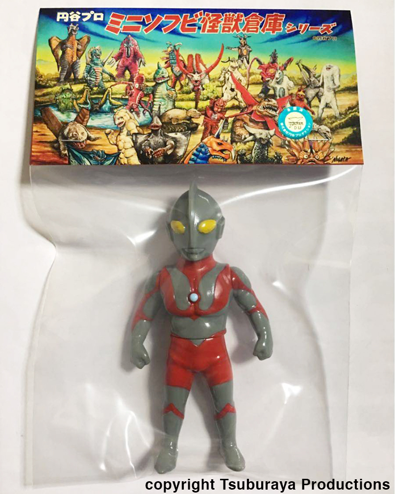 Ultraman Max Toy X Tsuburaya Pro licensed sofubi Hero