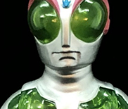 Clear Green Fireman sofubi Tsuburaya Productions x Max Toy