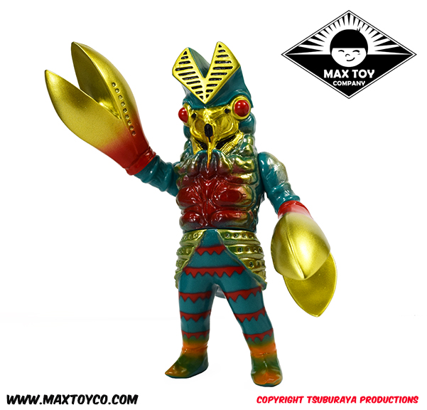 Alien Baltan Green version Tsuburaya Productions x Max Toy