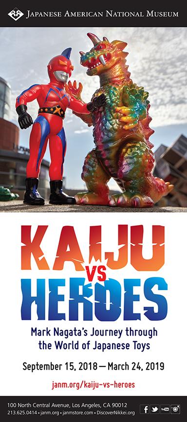 Kaiju vs Heroes